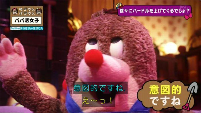 ねほりんぱほりんのキャプ75
