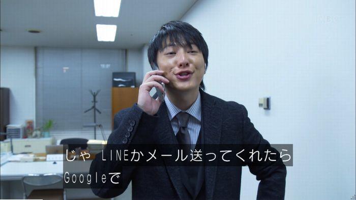 監獄のお姫さま 4話のキャプ364