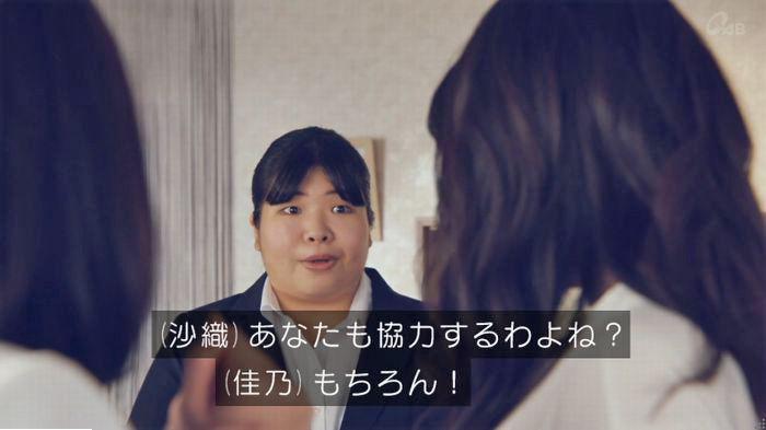 家政婦のミタゾノ 2話のキャプ496
