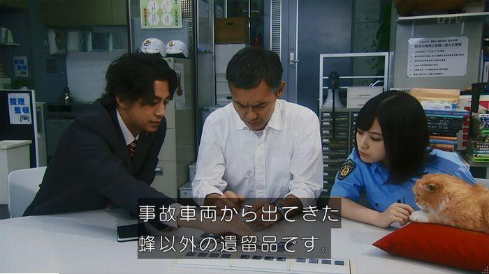 警視庁いきもの係 9話のキャプ646