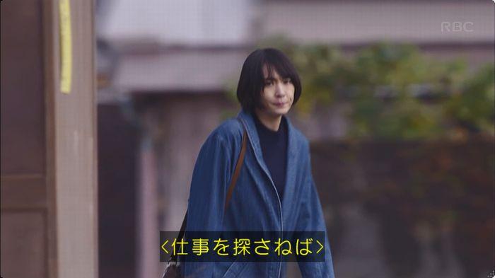 逃げ恥 8話のキャプ303