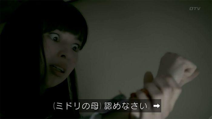 世にも奇妙な物語 夢男のキャプ396