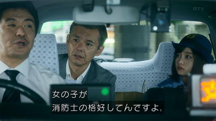 いきもの係 2話のキャプ104