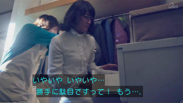 家政婦のミタゾノ 2話のキャプ131