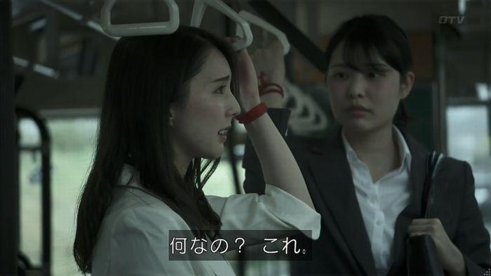 世にも奇妙な物語 夢男のキャプ176