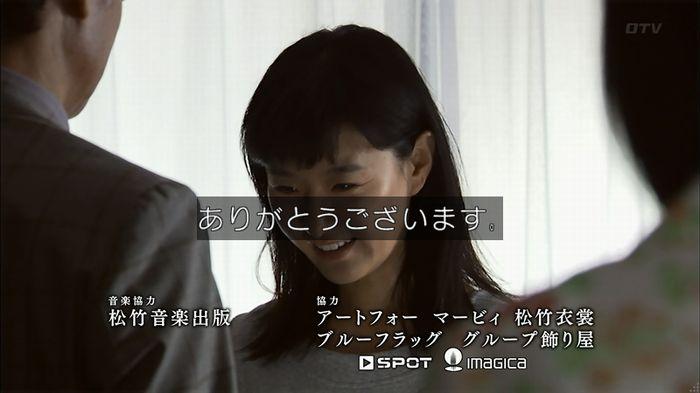ウツボカズラの夢4話のキャプ666