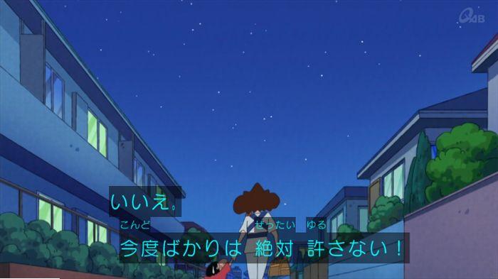 クレヨンしんちゃんのキャプ142