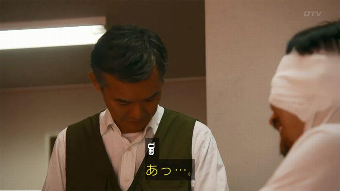 警視庁いきもの係 最終話のキャプ355