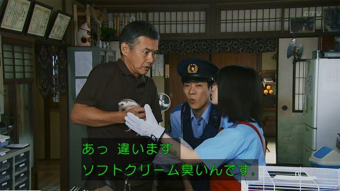 警視庁いきもの係 9話のキャプ179