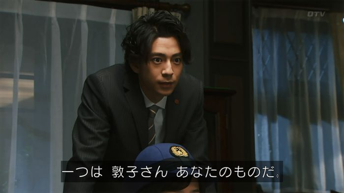 警視庁いきもの係 8話のキャプ694