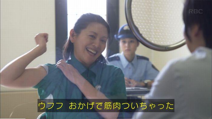 監獄のお姫さま 7話のキャプ264