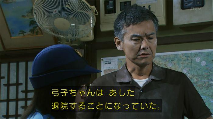 警視庁いきもの係 9話のキャプ418