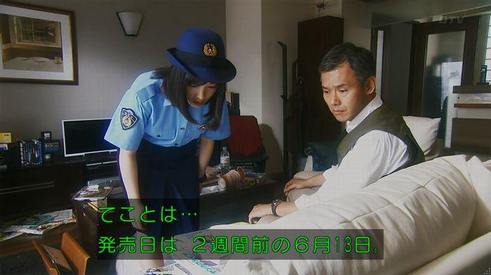 いきもの係 3話のキャプ417