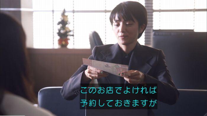 監獄のお姫さま 9話のキャプ477