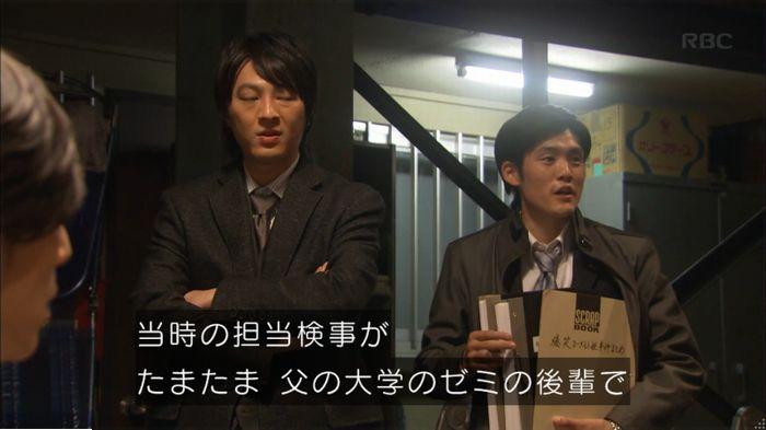 監獄のお姫さま 8話のキャプ487