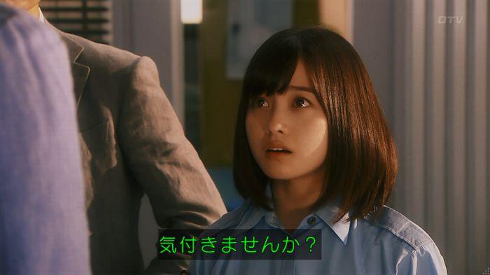 いきもの係 5話のキャプ706
