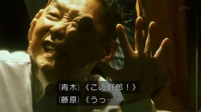 いきもの係 2話のキャプ645