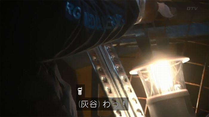 コード・ブルー6話のキャプ269