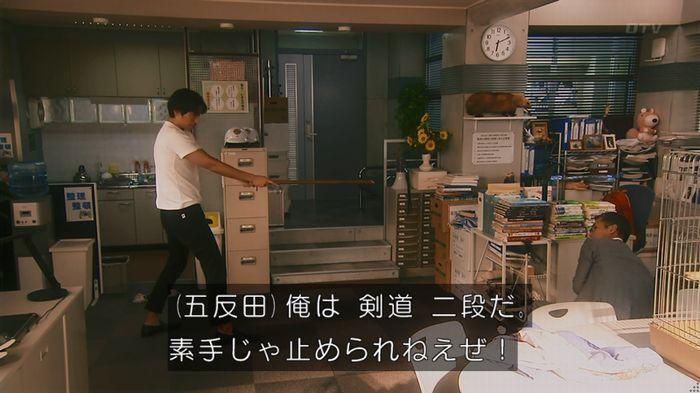いきもの係 5話のキャプ813