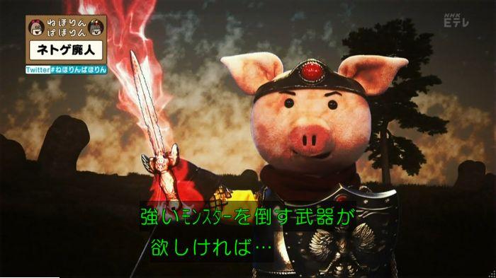 ねほりんネトゲ廃人のキャプ33