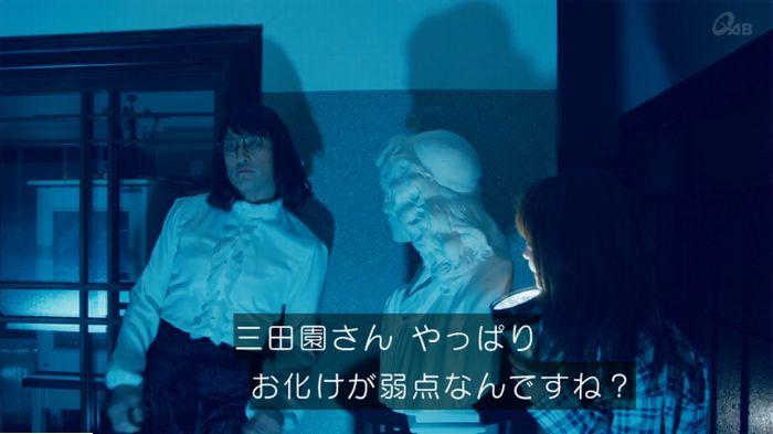 家政婦のミタゾノ 5話のキャプ464