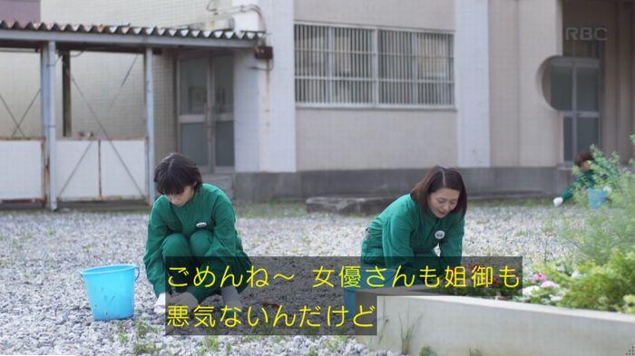 監獄のお姫さま 3話のキャプ641