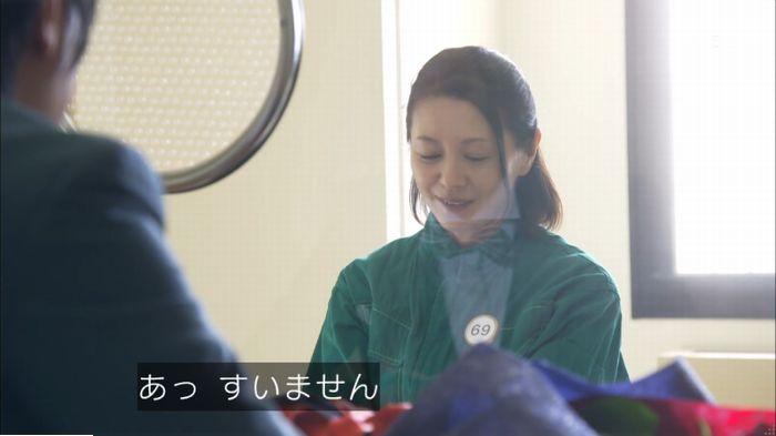 監獄のお姫さま 7話のキャプ153
