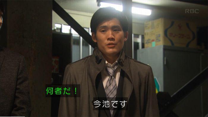 監獄のお姫さま 8話のキャプ480