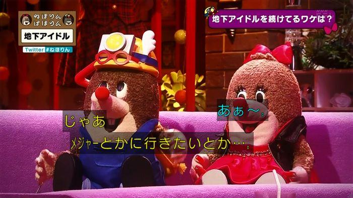 ねほりん 地下アイドル後編のキャプ456