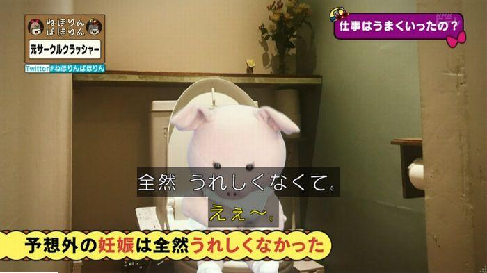 ねほりんぱほりん サークルクラッシャーのキャプ364