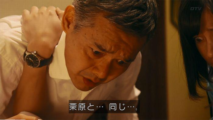 警視庁いきもの係 9話のキャプ751