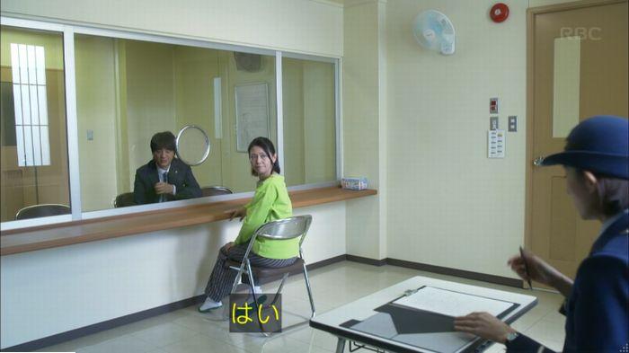 監獄のお姫さま 4話のキャプ521