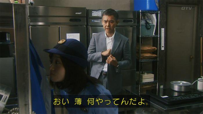 いきもの係 2話のキャプ214