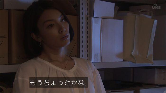 奪い愛 6話のキャプ101