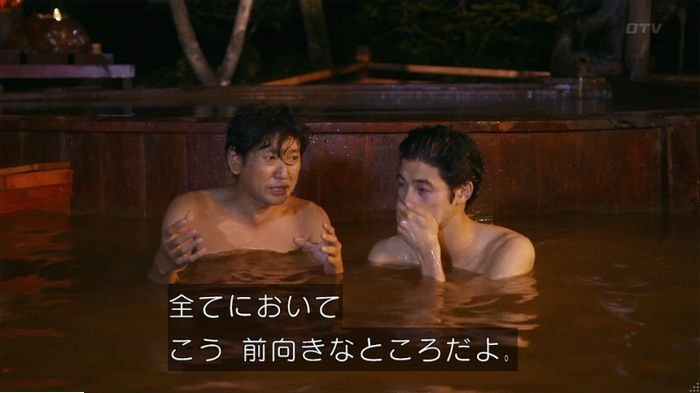 警視庁いきもの係 9話のキャプ360