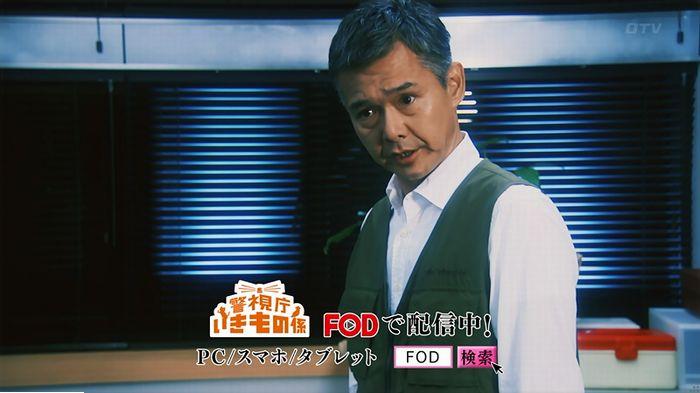 警視庁いきもの係 9話のキャプ838