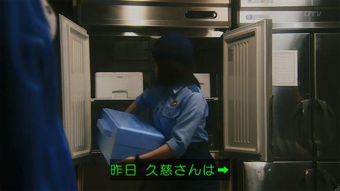いきもの係 2話のキャプ672