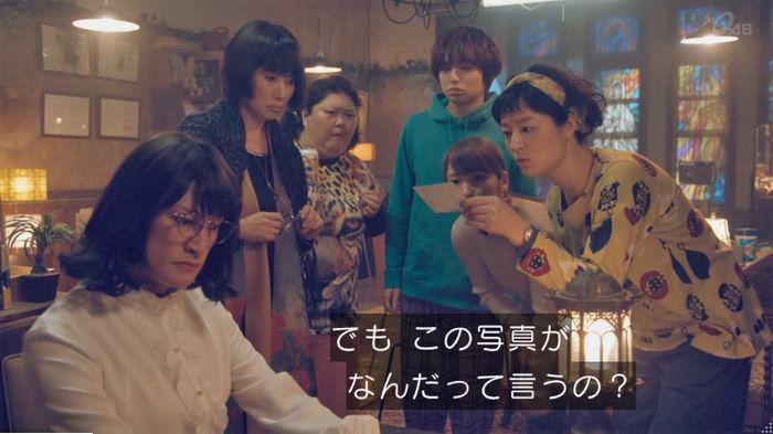 家政婦のミタゾノ 2話のキャプ394