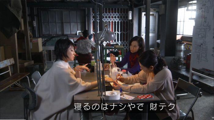 監獄のお姫さま 9話のキャプ469