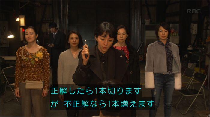 監獄のお姫さま 5話のキャプ486