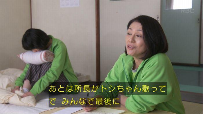 監獄のお姫さま 3話のキャプ692
