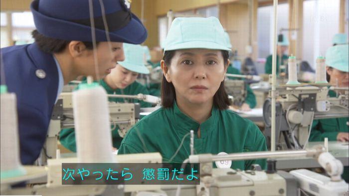 監獄のお姫さま 2話のキャプ312