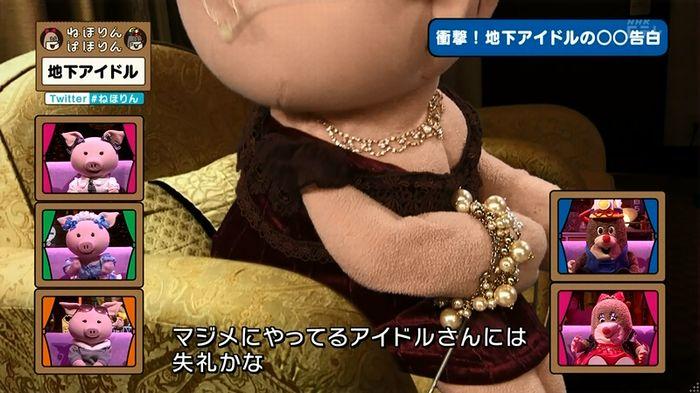 ねほりん 地下アイドル後編のキャプ46