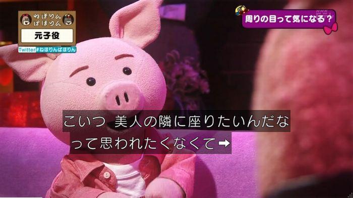 ねほりん元子役のキャプ408