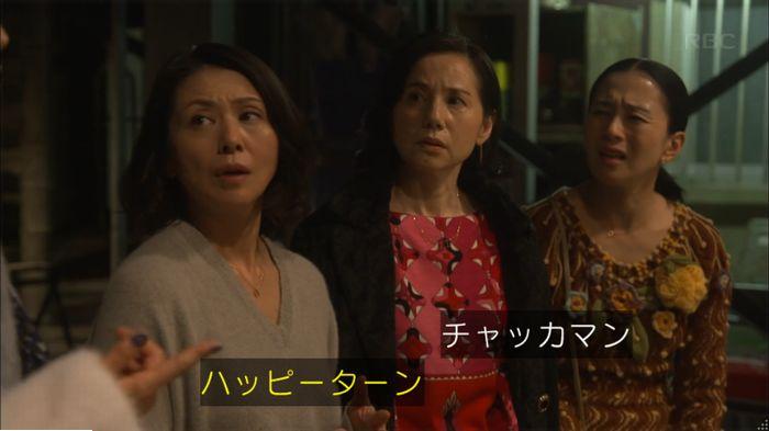 監獄のお姫さま 6話のキャプ203