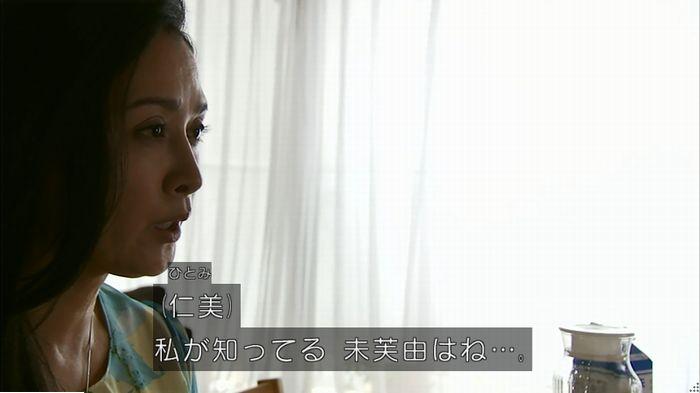 ウツボカズラの夢6話のキャプ3