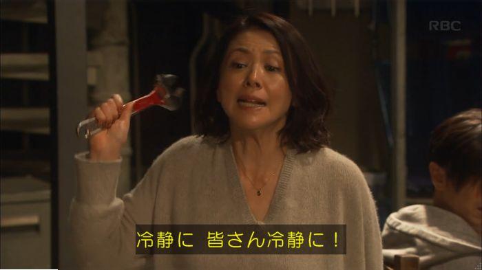 監獄のお姫さま 7話のキャプ56