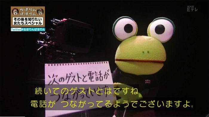 ねほりんぱほりんのキャプ237