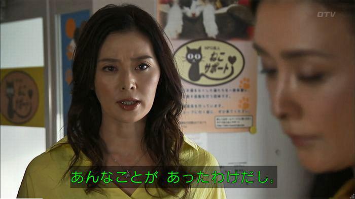 ウツボカズラの夢6話のキャプ48