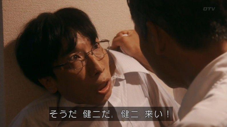 いきもの係 4話のキャプ758